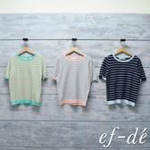 【ef-de】縮口橫紋雙色短袖針織衫(杏底綠條紋)