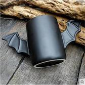 蝙蝠杯陶瓷馬克杯送老公男生女朋友兄弟閨蜜生日
