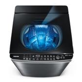TOSHIBA東芝17公斤奈米泡泡洗洗衣機AW-DUJ17WAG