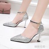 包頭尖頭一字帶扣細跟高跟鞋涼鞋水晶亮片百搭顯瘦女