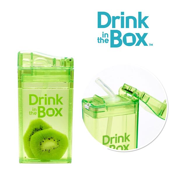 兒童戶外方形吸管水杯 / 水壺 235ml -小草綠 - Drink in the box 加拿大