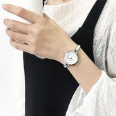 手錶 ins手錶女學生 韓版簡約文藝復古鏈條手鐲式學院風細帶小清新百搭 小宅女大購物