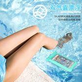 oppor9plus防水手機袋潛水套6寸透明觸屏5.5通用游泳水下拍照可愛