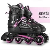 溜冰鞋兒童初學者全套裝專業旱冰滑冰輪滑鞋男童女童成年可調大小 阿卡娜