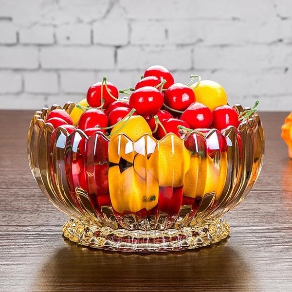 尺寸超過45公分請下宅配水果盤簡約金色水晶玻璃果盆歐式現代創意