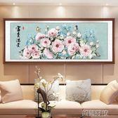 十字繡客廳大幅花開富貴滿堂牡丹花卉滿繡線     創想數位