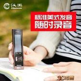 翻譯筆 漢王E典筆A30T翻譯筆 大屏八國語言掃描筆電子詞典wifi在線翻譯 igo免運