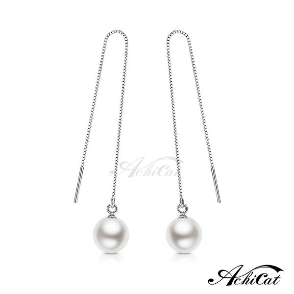 AchiCat 925純銀耳環 純銀飾 女神降臨 珍珠耳環 垂墜耳環 抗過敏耳環 生日禮物 GS6137