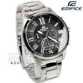 EDIFICE EFV-500D-1A CASIO卡西歐 經典爵士三針三眼設計賽車腕錶 男錶 日期視窗 黑 EFV-500D-1AVUDF