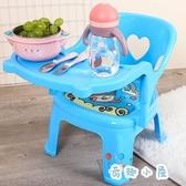 兒童安全餐椅帶餐盤寶寶吃飯椅兒童椅子靠背椅【奇趣小屋】