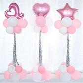 降價兩天 情人節氣球裝飾結婚用品婚慶慶婚禮路引酒店場地佈置生日立柱氣球