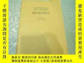 二手書博民逛書店Theoretical罕見and Applied Mechanics(理論和應用力學)Y27829