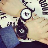 大錶盤黑白中學生男情侶手錶復古皮帶女生時尚潮流男石英  良品鋪子