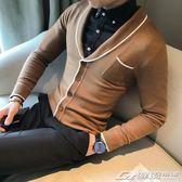 睡衣領針織衫 時尚休閒外套 韓版撞色毛衣修身線衫開衫   潮流前線