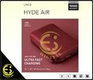 ES數位 UNIQ HydeAir 10000mAh 無線行動電源 無線快充帶支架螢幕行動電源 Switch 移動電源 無線充電盤