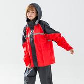 [安信騎士] 悍動 兩件式 風雨衣 紅 雨衣 弧形袖口 褲管防水專利