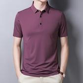 商務男 夏季休閒polo薄款 冰絲短袖T恤男韓版修身絲光棉小衫翻領半袖 8號店