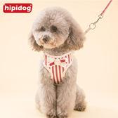 牽引繩狗狗牽引繩胸背帶背心式狗鍊子遛狗繩泰迪中型小型犬狗繩寵物用品