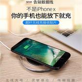 蘋果手機無線充電接收器華為小米oppo通用無線充電貼片安卓手機無線接收器