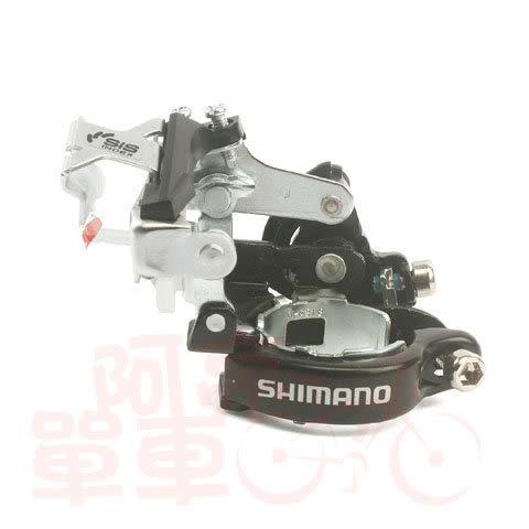 *阿亮單車* SHIMANO FD-M191 24/21速可用中變(前變速器)(上下拉共用)(31.8/34.9立管可用)《C32-401》
