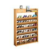 超窄簡易鞋架斜插式鞋櫃超薄17cm寬小型迷你門口省空間經濟型小號   LannaS
