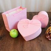 愛心禮盒高檔桃心形節日生日禮品盒口紅巧克力包裝盒子 黛尼時尚精品