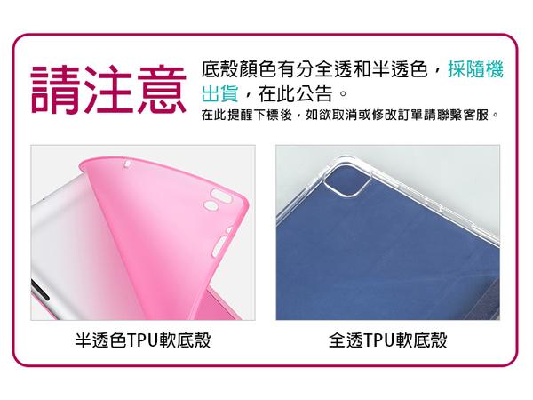 Apple iPad Pro 11吋 2020 變形金剛 平板保護套 軟殼 智能休眠 平板 保護殼 皮套