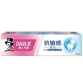 黑人抗敏感牙膏-亮白120g【愛買】