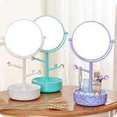 桌面化妝鏡 多功能台式雙面化妝鏡可懸掛首飾創意放大公主鏡帶儲物盒高清台鏡【1件免運】