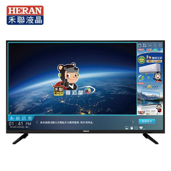 [HERAN 禾聯]39吋 LED液晶電視顯示器+視訊盒 HF-39EA1+MD3-F02(不含安裝)