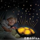 【感恩禮物】Starsshine安睡烏龜燈寵物星空燈投影燈星空投影儀『芭蕾朵朵』