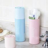旅行電池造型洗漱盒 收納 牙刷 牙膏 旅行 出差 衛生 乾淨 文具 餐具【J058-1】慢思行