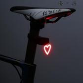 自行車尾燈usb充電山地車燈夜騎公路車騎行配件 優一居