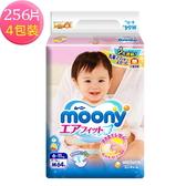 滿意寶寶 Moony日本頂級版紙尿褲(M)(64片 x 4包/箱)