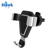 【Hawk 浩客】G5 出風口重力感應手機架(銀)