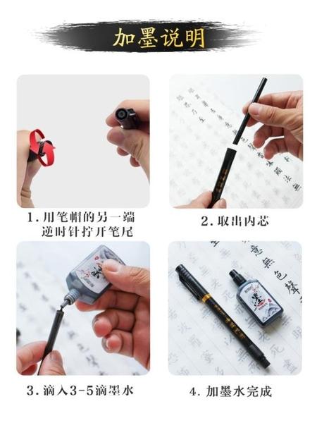 新簡約秀麗筆