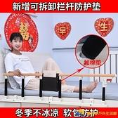 老人床護欄扶手起身輔助器可折疊防摔掉床欄桿通用床圍欄【勇敢者戶外】