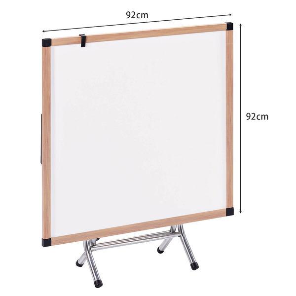 【森可家居】塑膠框麻將桌 7SB381-1
