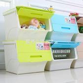 大號加高款前開式收納箱衣服玩具整理箱衣物收藏儲物箱子有蓋塑料『夏茉生活』YTL