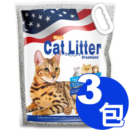 CARL卡爾-天然活性碳多功能貓砂7kg 系列 x3包
