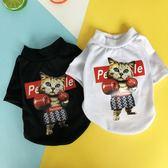 寵物貓狗狗衣服寵物貓咪服飾夏天季薄款T恤背心比熊博美鬥牛犬泰迪背心