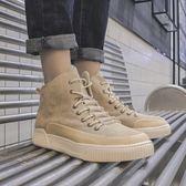 秋季新款高筒布鞋純色休閒男鞋韓版冬季潮流高筒鞋    歐韓時代
