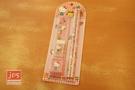 Hello Kitty 凱蒂貓 5件文具組卡裝 方格綠 957731