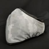 PYX 康盾級口罩-數位迷彩灰