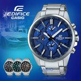 CASIO 卡西歐 手錶專賣店 EDIFICE ETD-300D-2A 男錶 不鏽鋼錶帶 礦物玻璃 世界時間 防水 日期