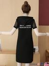 熱賣連帽洋裝 中長款衛衣女短袖2021年夏季新款潮韓版連帽小衫休閒運動連身裙子 coco