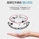 感應飛行器 ufo迷你無人機小型智能感應四軸飛行器男孩耐摔兒童懸浮飛碟玩具 - 古梵希