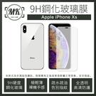 【MK馬克】iPhone Xs (5.8...