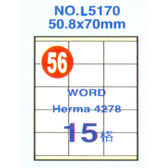 Herwood 鶴屋牌 鐳射噴墨電腦標籤 50.8x70mm