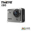 平價運動攝影【和信嘉】ThiEYE i30 多功能運動攝錄影機  立福公司貨 原廠保固一年